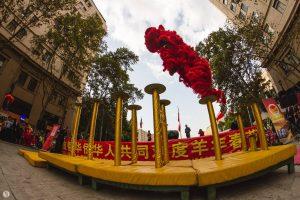 Año nuevo chino 2015, Palza Bulnes